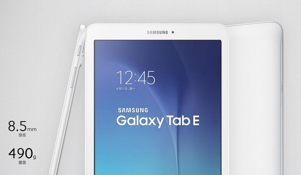 samsung galaxy tab e la nouvelle tablette 200 meilleur mobile. Black Bedroom Furniture Sets. Home Design Ideas
