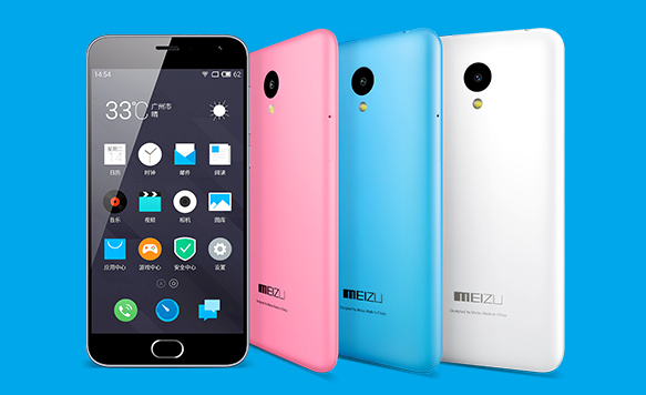 meizu m2 un smartphone moins de 100 euros meilleur mobile. Black Bedroom Furniture Sets. Home Design Ideas