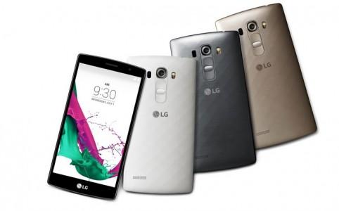 LG G4 : le smartphone haut de gamme le plus abordable du moment ?