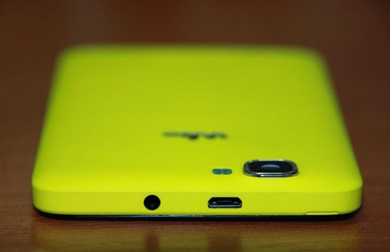 wiko rainbow 4g jaune