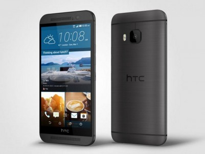 HTC One M9, au meilleur prix chez PriceMinister
