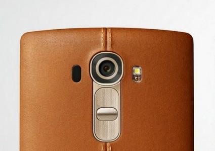 LG G4 : son capteur photo tient-il le coup face au Xperia Z5 ?