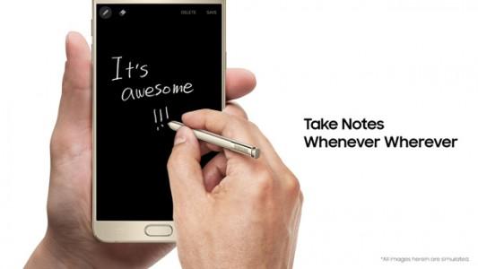 Samsung Galaxy Note 5: une des meilleures fonctionnalit�s disponible sur les anciens mod�les