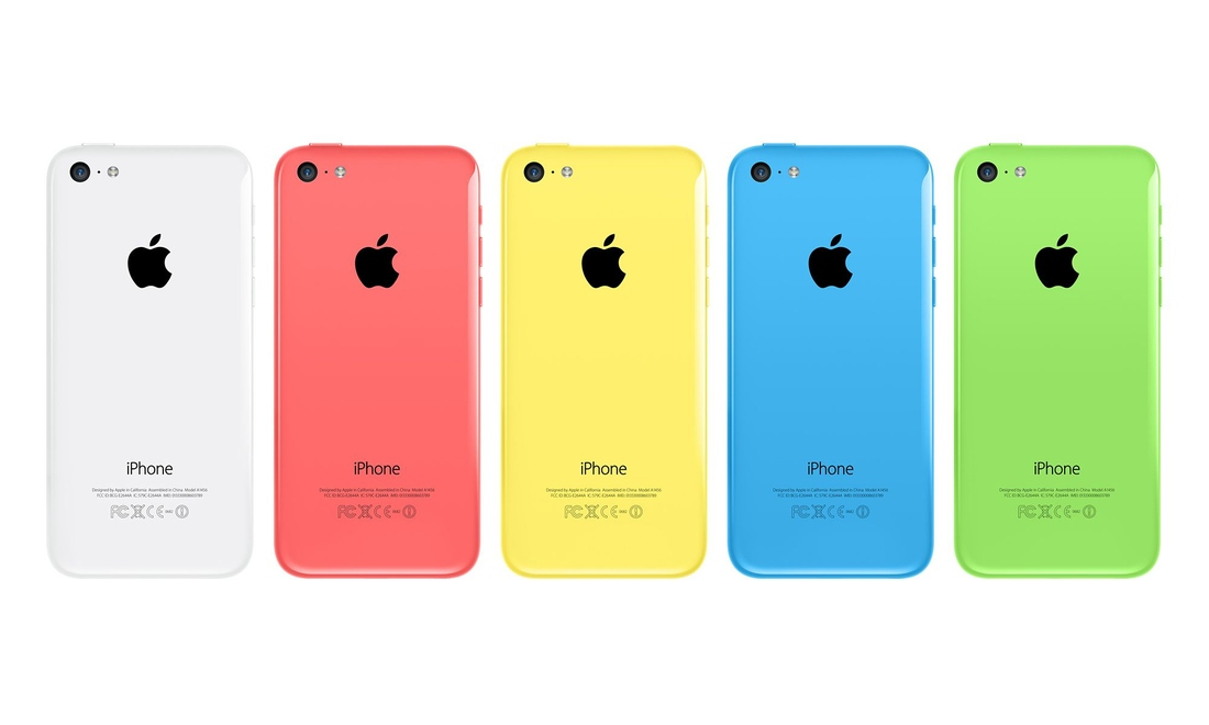 Iphone  Toutes Les Couleurs