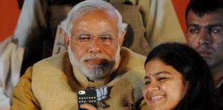 Le gouvernement Indien a lancé une campagne sur les réseaux sociaux afin de dénoncer, cet acte horrible qu'est le fœticide, dont l'Inde est touchée.