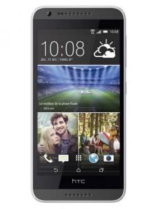 HTC-Desire-620-gris