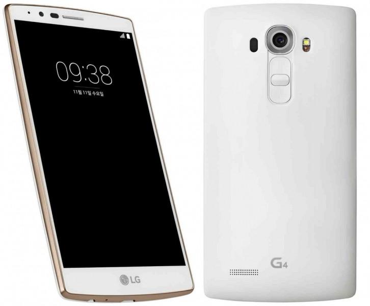 LG G4 White Gold