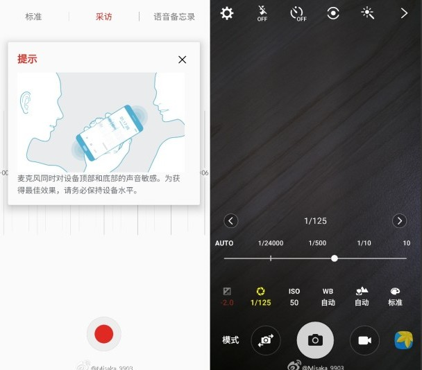 samsung galaxy s6 edge plus les premiers captures sous android 6 0 meilleur mobile. Black Bedroom Furniture Sets. Home Design Ideas
