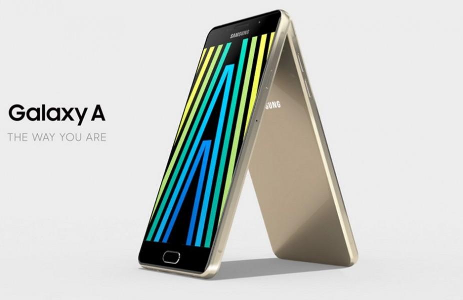 Samsung Galaxy (2016)