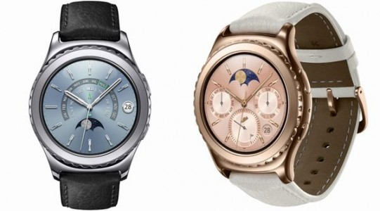 Samsung Gear S2 Classic version luxe