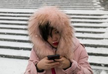 froid smartphone