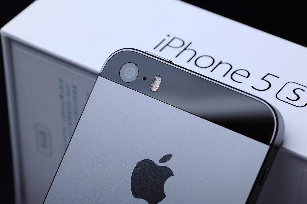 Offre Noel Iphone S