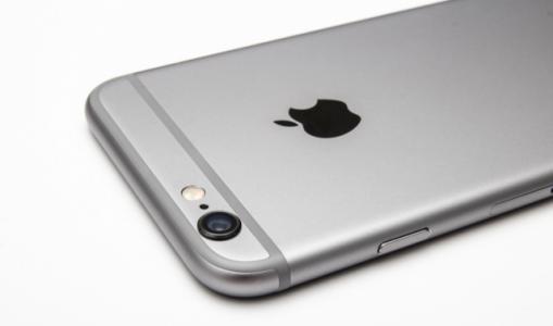 iPhone 6 gris sidéral