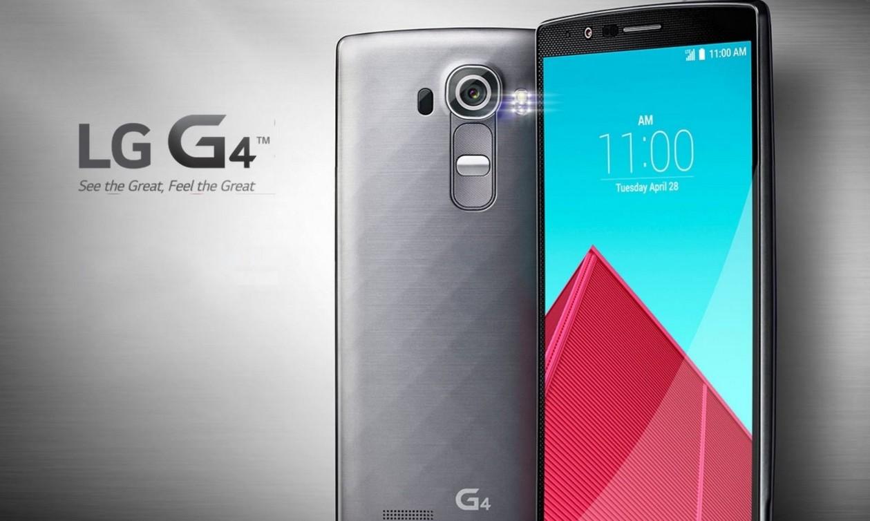 le lg g4 ne voit pas ses prix baisser avec l 39 approche du lg g5 meilleur mobile. Black Bedroom Furniture Sets. Home Design Ideas