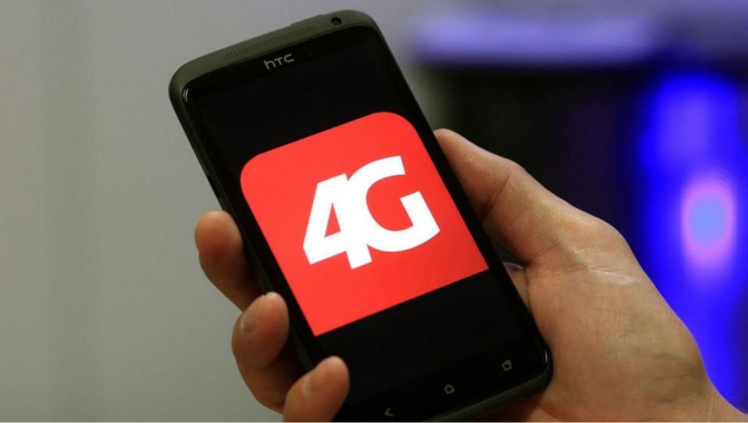 Forfait 4G+ : les meilleures offres du moment