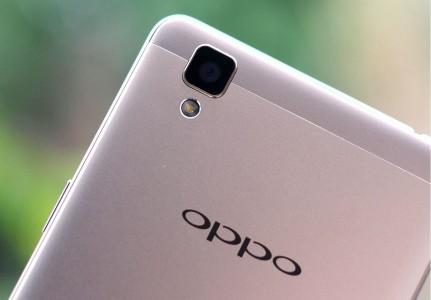 Oppo va dévoiler au MWC 2017 une nouvelle technologie photographique pour smartphones