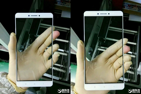 Façade du Xiaomi Mi Max
