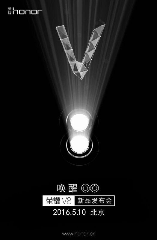 Honor V8 présentation le 10 mai
