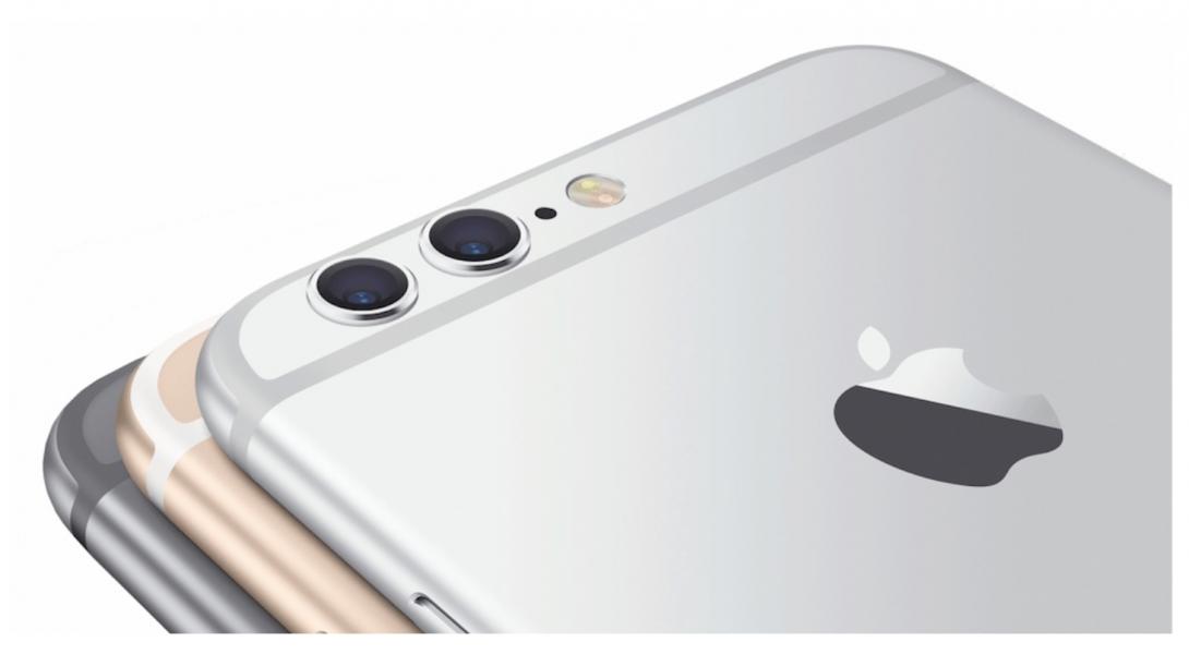 double-capteur-photo-iphone-7