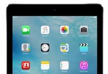 tablette-apple-ipad-pro-9-7-pouces-128go