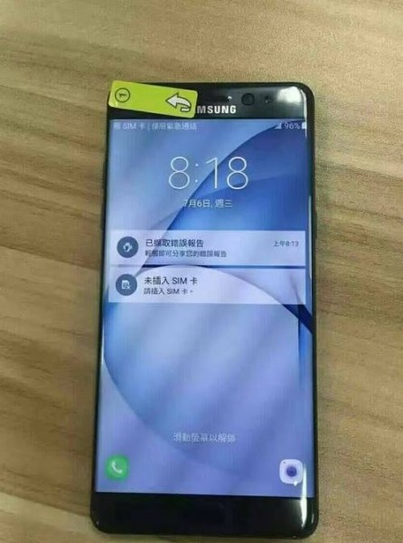 Samsung Galaxy Note 7 table