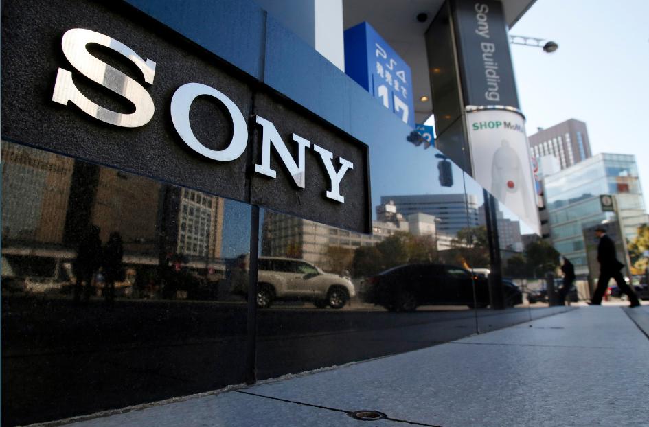 Sony s'apprête à sortir le premier smartphone pliable du marché