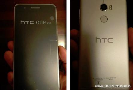 Le HTC One X10 fuite en images