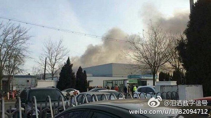 Usine-Samsung-SDI-Incendie