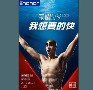 honor-v9-w782