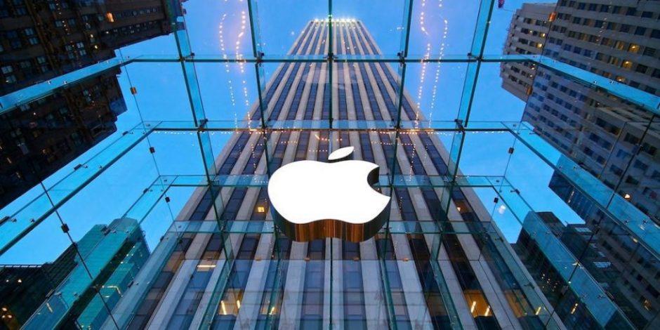 Hausse du prix des produits Apple au cours de cette année