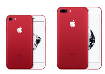 SFR lance sur sa boutique en ligne l'iPhone 7 RED à partir de 16h