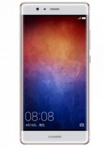 Huawei P9 Rose