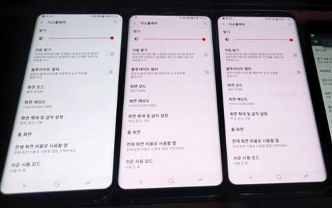 Samsung Galaxy S8 : une mise à jour sera déployée pour en finir avec l'écran rouge