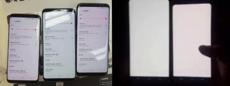 Samsung Galaxy S8 : son écran voit rouge !