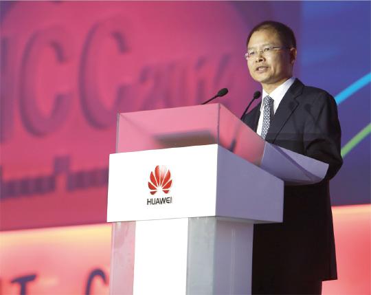 Eric Xu Zhijun