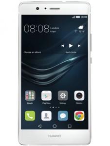 Huawei P9 Lite Occasion Blanc