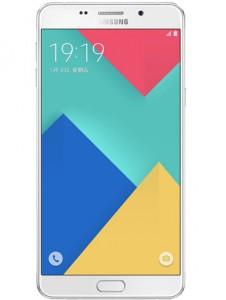 Samsung Galaxy A9 (2016) Blanc