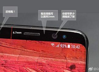 Samsung Galaxy Note 8 Weibo