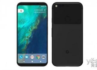 Google Pixel 2 concept Yësky