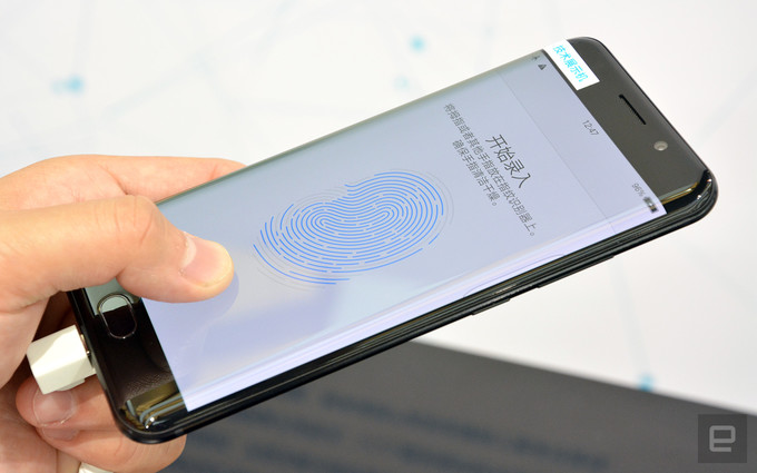vivo under display fingerprint scanning - Vivo dévoile un prototype de scanner d'empreinte digitale grâce à la nouvelle technologie Qualcomm