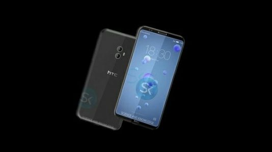 Le prochain HTC U12 serait équipé d'une puce Snapdragon 845, d'un écran sans bordures ainsi que de 4 capteurs photo