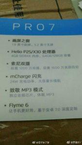 Les spécifications du Meizu Pro 7 se confirment grâce à la fuite d'une brochure