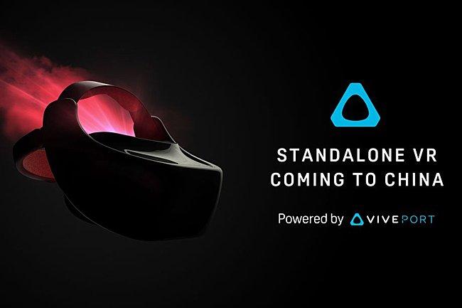 htc vive vr standalone - HTC lance un casque Vive tout-en-un juste pour la Chine