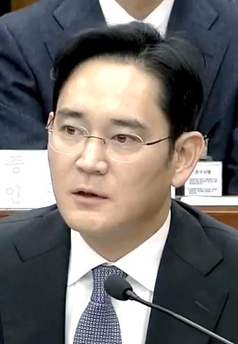 Lee Jae-Yong de Samsung