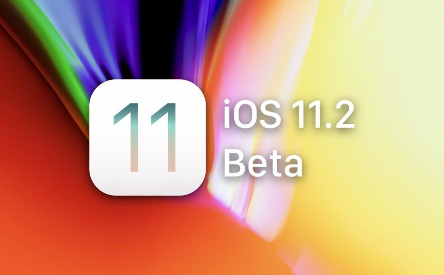 La bêta de iOS 11.2 est disponible et la calculatrice sait désormais calculer !