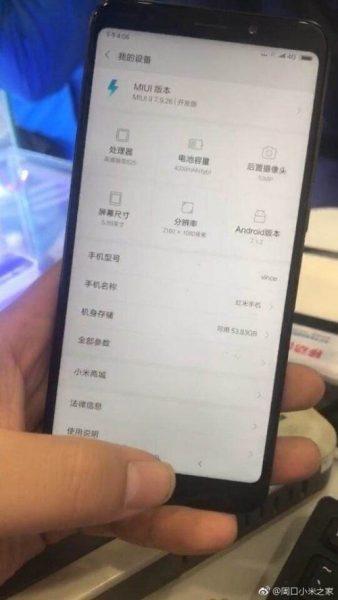 Xiaomi Redmi Note 5 fuite Weibo