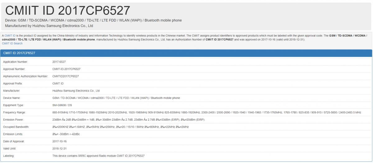 Galaxy S9 dual SIM testing 1200x527 - Les Samsung Galaxy S9 et S9+ en phase de test pour une sortie proche ?