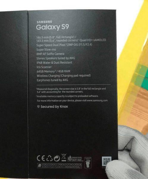Boite Samsung Galaxy S9 fiche technique