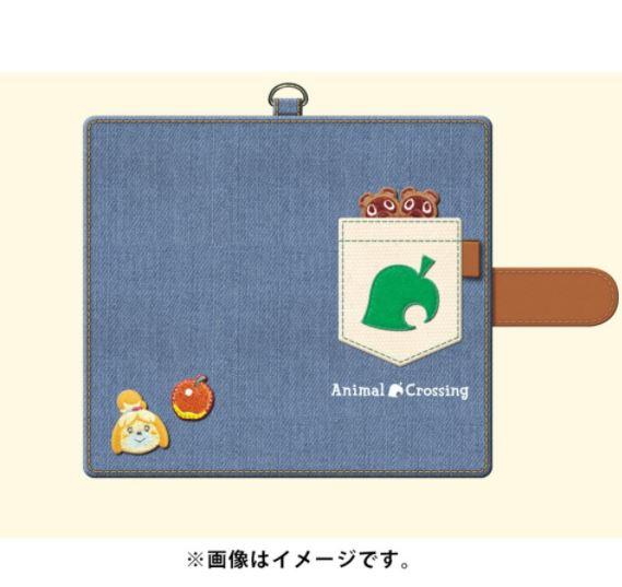 Coque Animal Crossing
