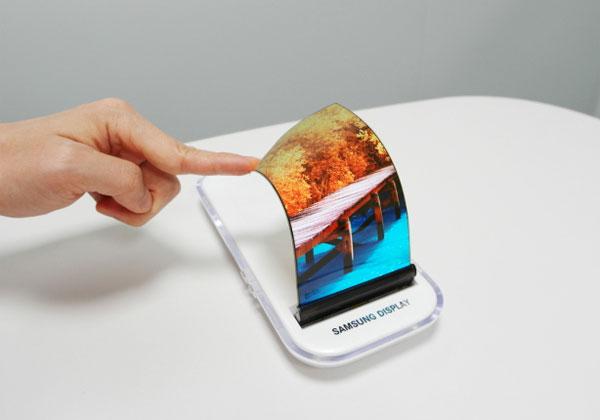 Le Samsung Galaxy S9 sera-t-il commercialisé le 16 prochain ?